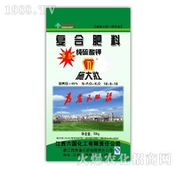 45%纯硫酸钾复合肥料18-9-18-施大壮-圣骐农业