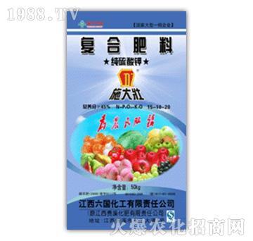 45%纯硫酸钾复合肥料15-10-20-施大壮-圣骐农业