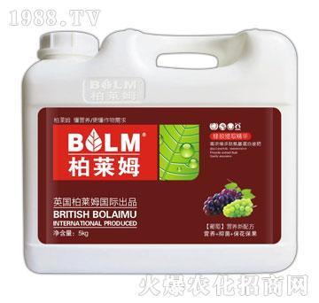 葡萄专用营养新配方-柏