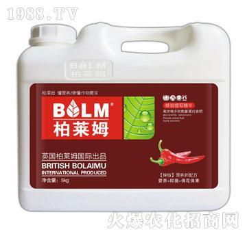 辣椒专用营养新配方-柏