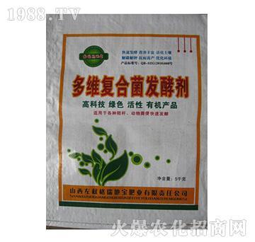 多维复合菌发酵剂-格瑞地宝