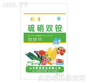 硫硝双铵-肥星肥业