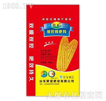 缓控释肥料26-10-12-肥星肥业