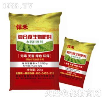 水稻壮秧剂-复合微生物肥料-誉东