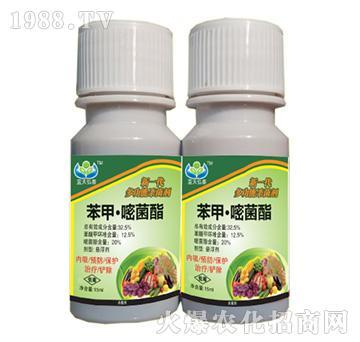 32.5%苯甲嘧菌酯+进口助剂KT-蓝天弘泰