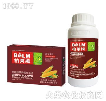 玉米专用营养新配方-柏