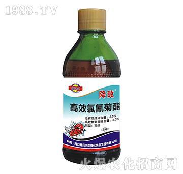 4.5%高效氯氰菊酯-降敌-德贝尔