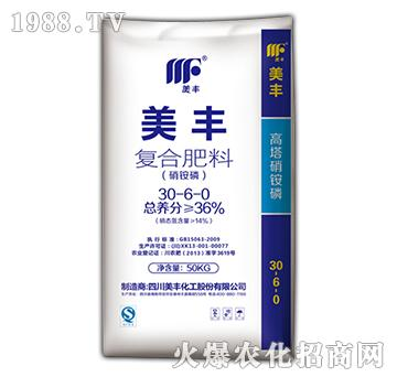 美丰复合肥料30-6-0-硝铵磷-美丰农资