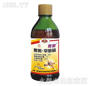 26%氯氰辛硫磷-敌宝-德贝