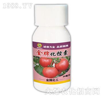 番茄化控素-金牌化工