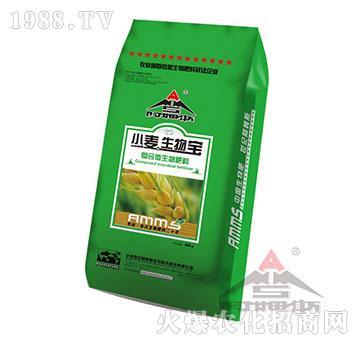 复合微生物肥料-小麦生物宝-阿姆斯