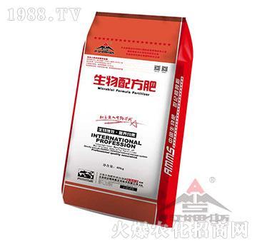 生物配方肥(硫基)-阿姆斯