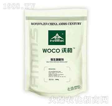 微生物菌剂-WOCO沃柯-阿姆斯