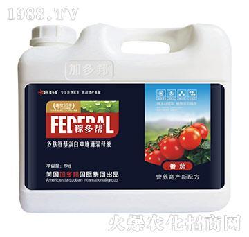 番茄多肽氨基蛋白�_施滴灌母液-稼多��