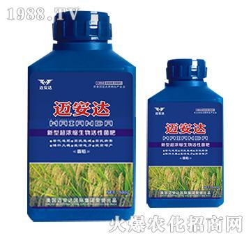 水稻新型超浓缩生物活性菌肥(瓶)-迈安达