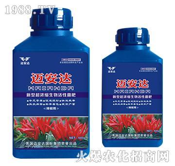 辣椒新型超浓缩生物活性菌肥(瓶)-迈安达