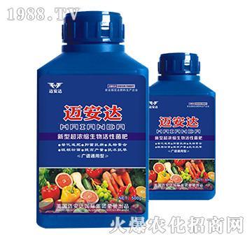 广谱通用新型超浓缩生物活性菌肥(瓶)-迈安达