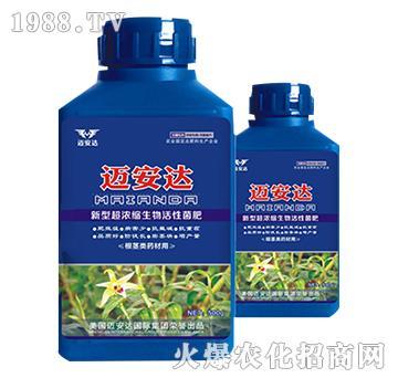 根茎中药材新型超浓缩生物活性菌肥(瓶)-迈安达