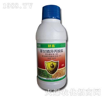 草甘膦异丙胺盐-耕易-