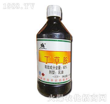 60%丁草胺乳油-新吉丁-爱友农化
