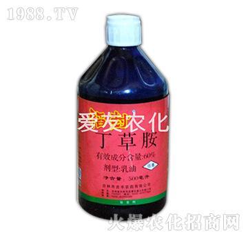 60%丁草胺乳油-稻封-爱友农化