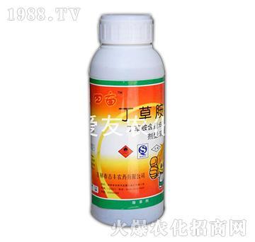 60%丁草胺乳油-四亩-爱友农化