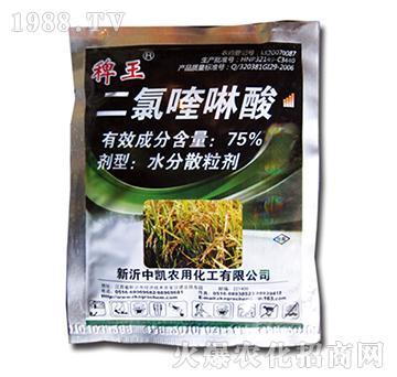 75%二氯喹啉酸-稗王-爱友农化