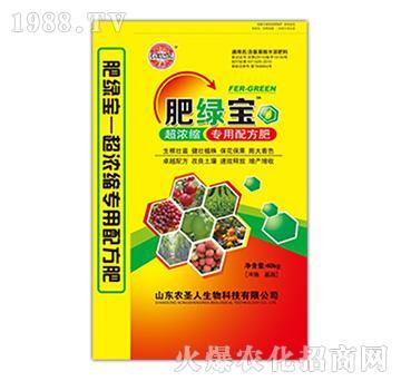 超浓缩专用配方肥-肥绿