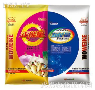 葱姜蒜高产配方肥-正能量-农可丰