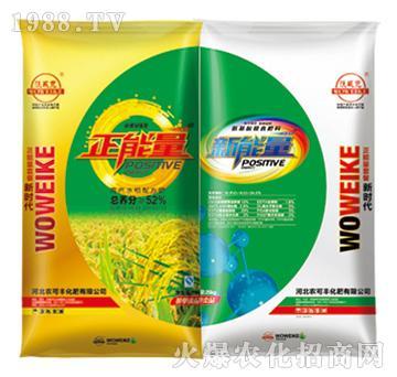 高产水稻配方肥-正能量-农可丰