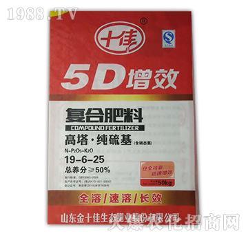 复合肥料19-6-25(50kg)-益生源