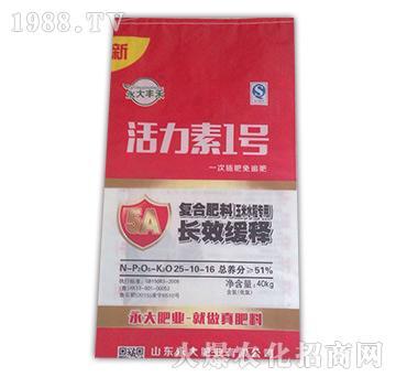 复合肥料25-10-16(玉米水稻专用)-益生源
