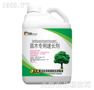 苗木专用速长剂-泰达农化