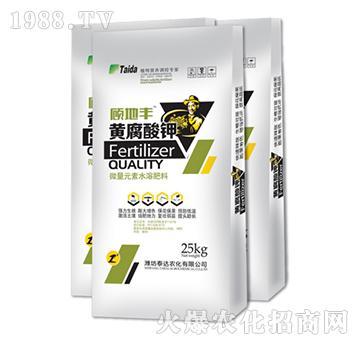 黄腐酸钾水溶肥-顾地丰-泰达农化