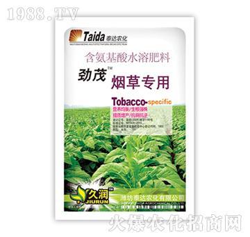 烟草专用-劲茂-泰达农化