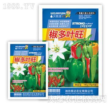 椒多叶旺-泰达农化