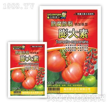 脐腐防裂膨大素-泰达农化