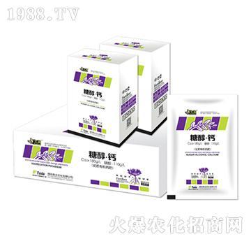 20g糖醇钙-泰达农化