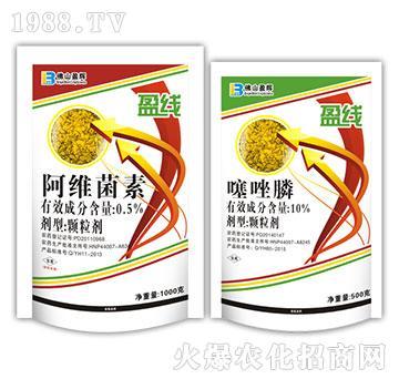 0.5%阿维菌素+10%噻唑膦-盈线-盈辉