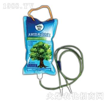 大树营养动力液-森乐-海邦生物