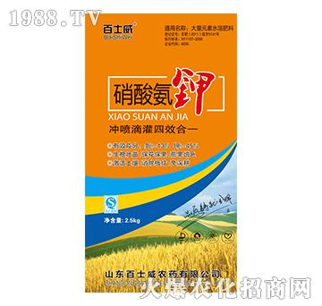 硝酸氨钾-百士威