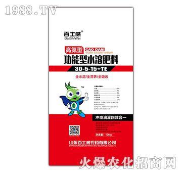 功能型水溶肥料30-5