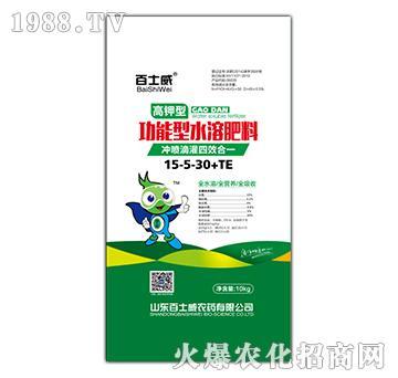 功能型水溶肥料15-5
