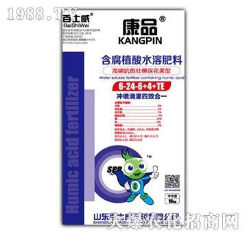 含腐植酸水溶肥料6-2