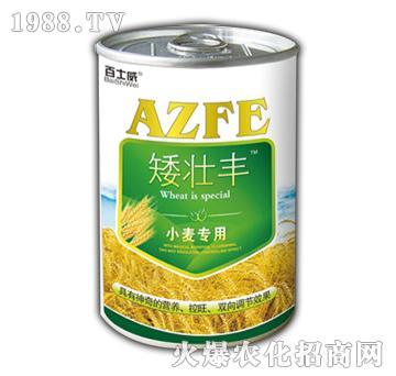 小麦专用矮壮丰-百士威