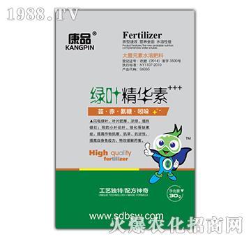 绿叶精华素-康品-百士威