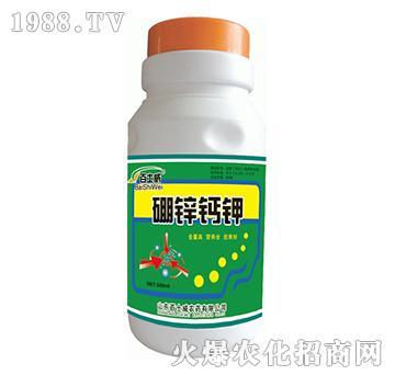 硼锌钙钾-百士威
