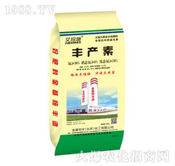 丰产素-艾农生物