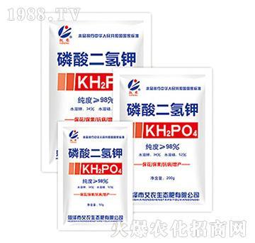 纯品98%磷酸二氢钾-