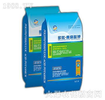 多肽黄腐酸钾-艾农生物